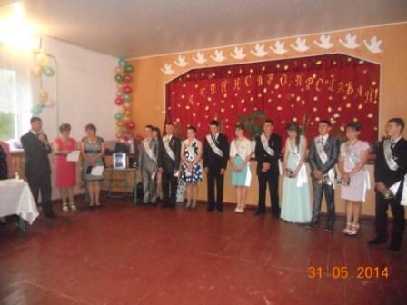 Випускний вечір відбувся за участі голови РДА Остапчука В.В.