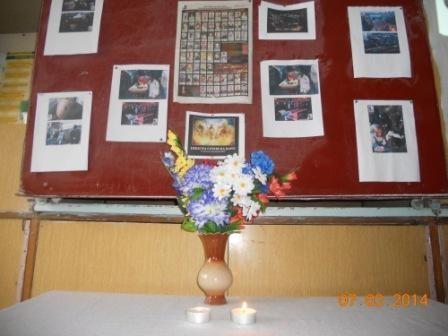 07/02/2014/Виховний захід присвячений пам'яті жертв насильницьких дій  в Києві