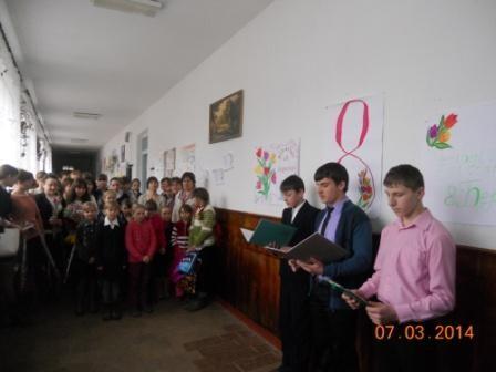 Чоловіча половина учнівського самоврядвання привітала всіх жінок Горицького НВК з Міжнародним жіночим днем!