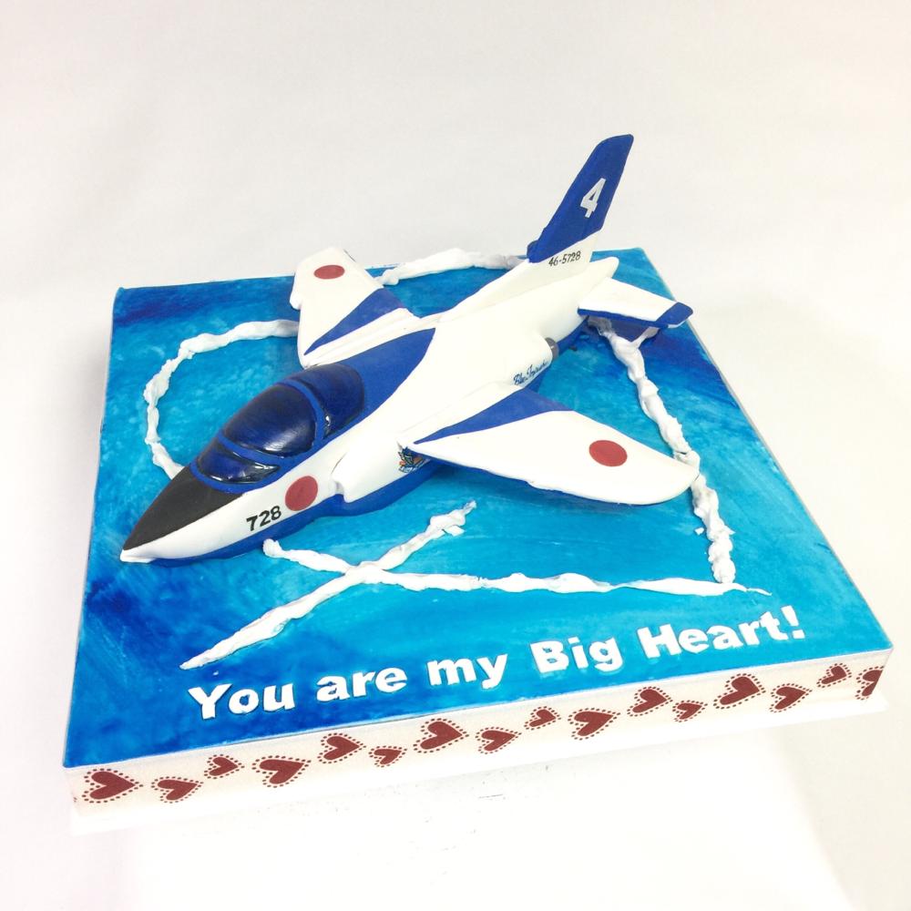 #航空自衛隊 #ブルーインパルス #飛行#ビッグハート #t4 #アクロバット飛行  #航空機 #バレンタイン #ケーキ #立体ケーキ #blueImpulse #bigheart #sky #Valentines #cake #japan #aircraft #aircraftcake #fondantcake #sculpture #sculptedcake #sekerhamuru #pastadizucchero #🇯🇵