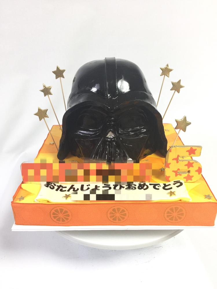 ダース・ベイダー 🖤cake #ダースベイダー #誕生日ケーキ #6歳 #おめでとうございます㊗️ #キャラクター #ギャラクシー #銀河 #宇宙 #darthvader #starwars #charactercake #torta #gateau #cake #ケーキ