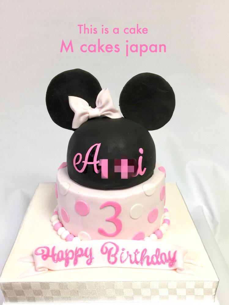 #ミニーちゃん #マーク #おめでとう🎈 #バースデーケーキ #bdcake #3歳 #cake #japan #girl #3rdbirthday #minnie