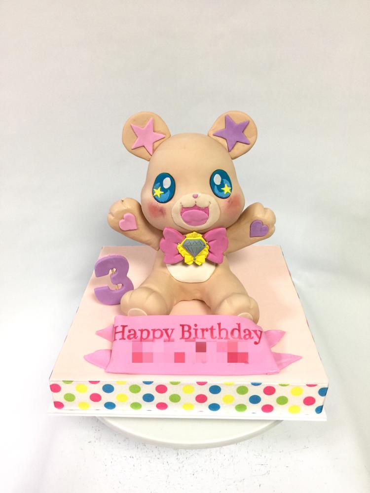 #モフルン #目が可愛い #誕生日ケーキ #3歳 #プリキュア #Precure #japanesecharacter #kawaii #sculptedcake #cake #anime #fondantcake #pateasucre #pastadizucchero #sekerhamuru #🇯🇵 #Japan