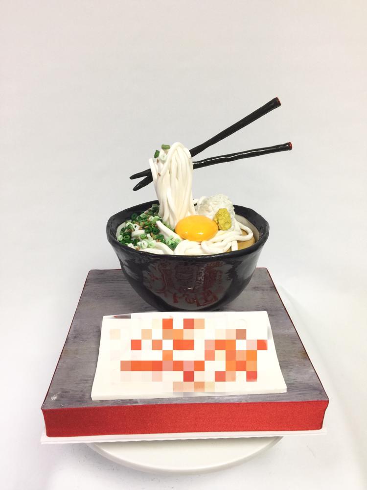食品サンプルの様なうどんケーキ🍰 器も食べれるよ💥 #うどん #ケーキ #食品サンプル #器  #手作業 #手仕事 #作るの好き #一応ケーキ #3dケーキ #食べ物系 #udon #japanesefood #udoncake #handmade #gateau #pateasucre #cakestagram #cake #japanesemade #lovecake