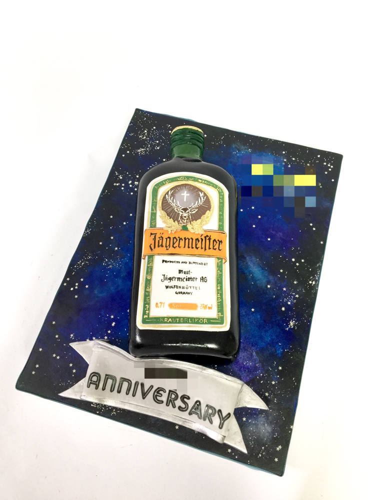 #goodmorning #お酒 #ボトル #お祝いケーキ #アルコール #リキュール #ハーブ #宇宙 #手書き #手作業 #手仕事 #ケーキ #jägermeister #jagermeister #🇩🇪 #bottle #bottlecake #handmade #handpainted #galaxy #universe #space #otaru #hokkaido #japan #fondantcake #pateasucre #sekerhamuru #pastadizucchero #🇯🇵