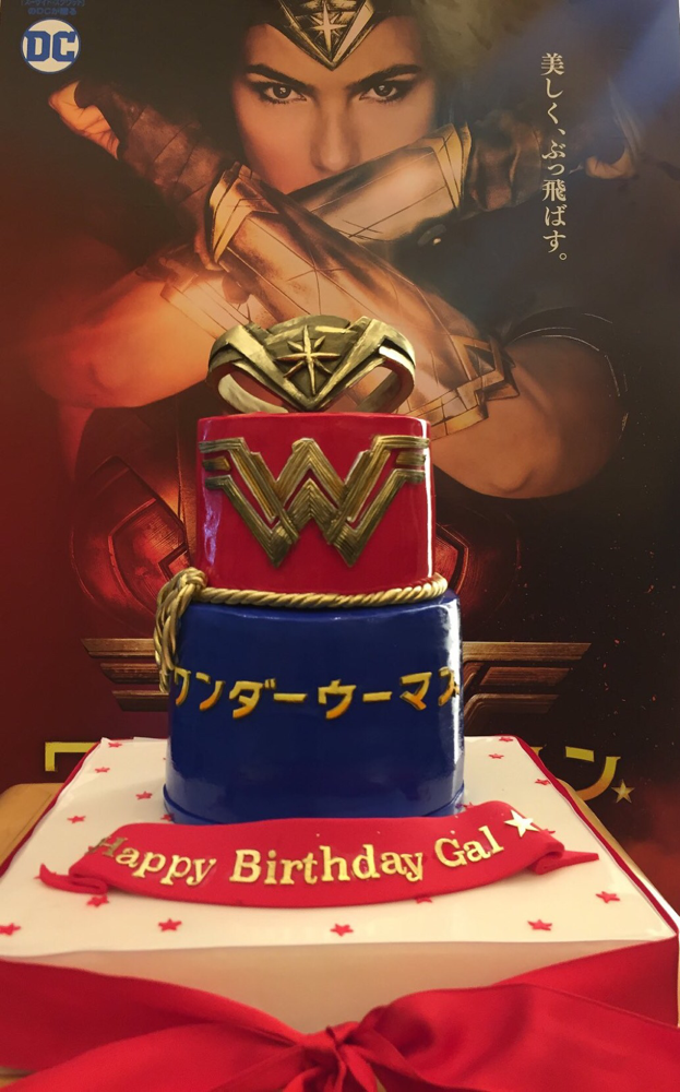 Happy birthday Gal Gadot 🎉#Repost @wwmoviejp with @repostapp ・・・ 今日はガル・ガドットさんの誕生日⭐️おめでとうございます‼️コメントなどで一緒にお祝いしてもらえたら嬉しいです❗️ Happy Birthday Ms. Gal Gadot! from Japan official account and fans! #ワンダーウーマン #美女戦士 #ガルガドット #誕生日 #wonderwoman #galgadot #birthdaygirl  #repost