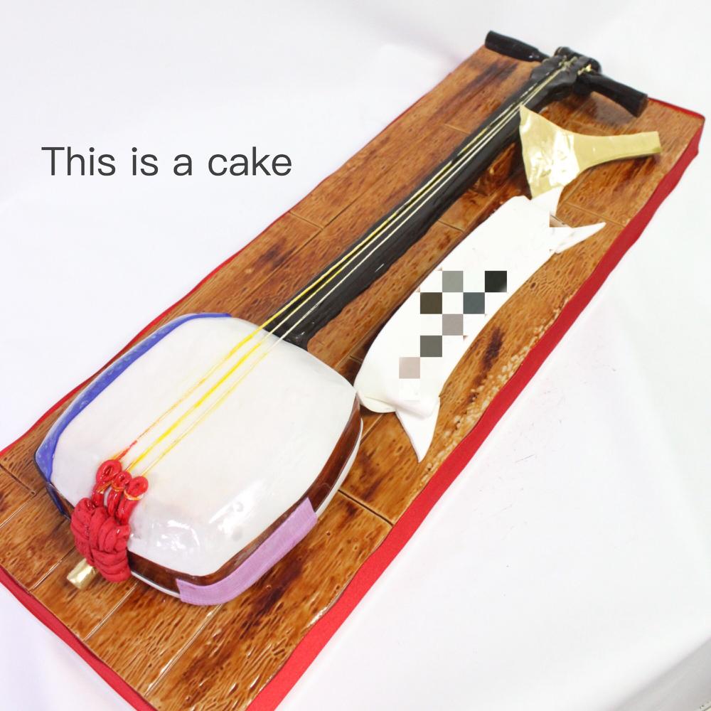 津軽三味線ケーキ🍰 #津軽三味線 #三味線 #三味線ケーキ #楽器 #音楽 #日本 #和楽器 #誕生日ケーキ #特殊ケーキ #日本文化 #tsugarujamisen #traditionalmusic #shamisen #shamisencake #musiccake #instrument #japanesemusicalinstrument #cake #gateau #torta #ケーキ #japanesemade #🇯🇵#madeinjapan #lovejapan