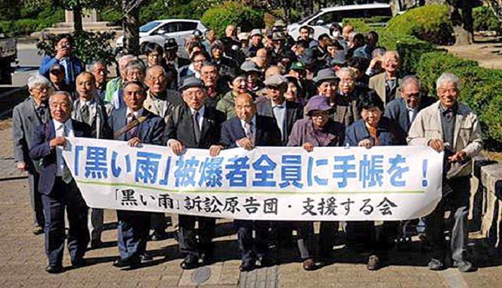 広島地裁へ提訴(2015/11/4)