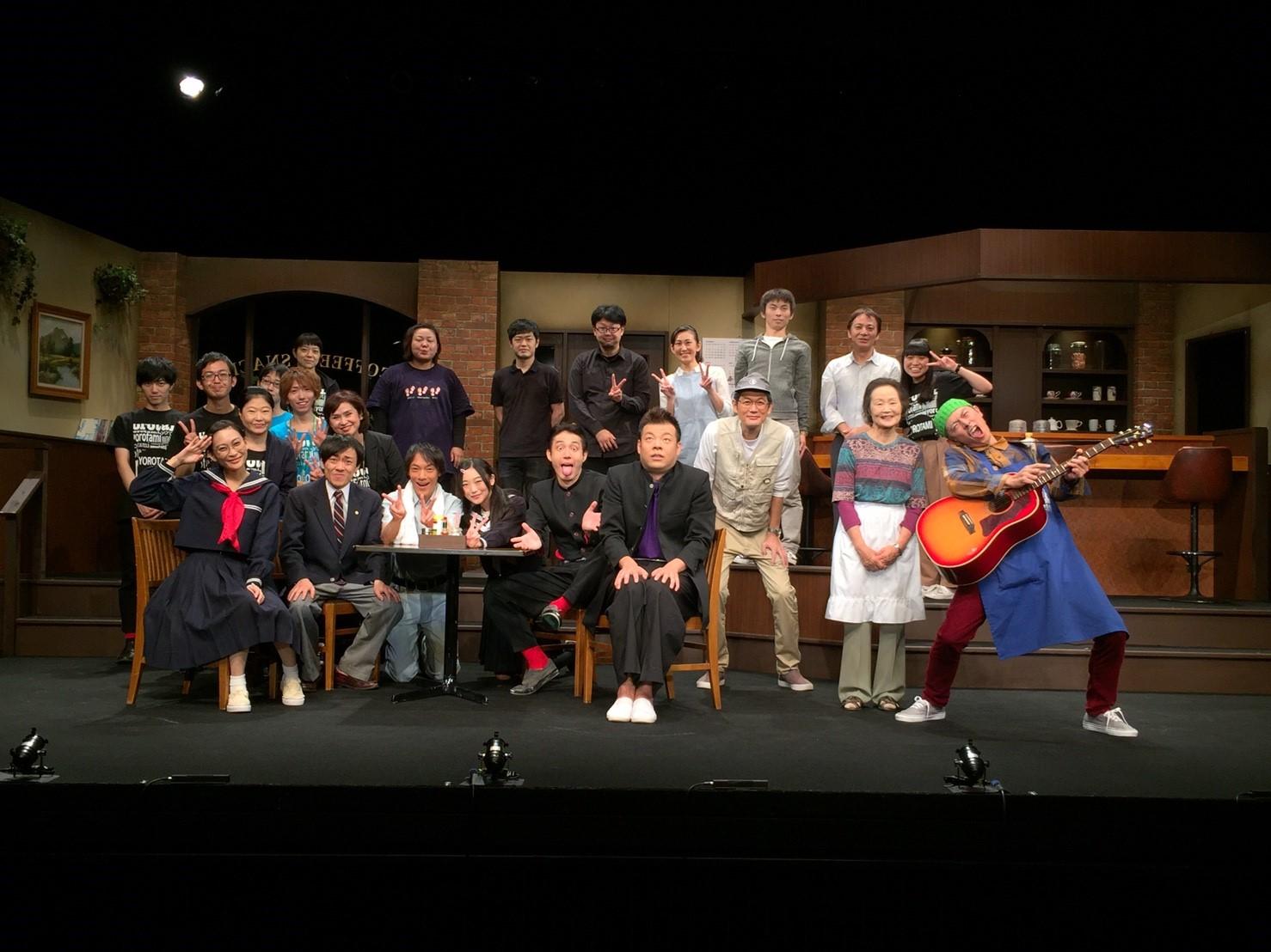 第24回公演『硝子の途(再演)』スタッフさんも一緒に1 東池袋・あうるすぽっと