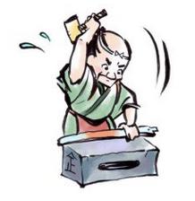 鍛造製法は刀鍛冶職人が造る作り方と一緒です