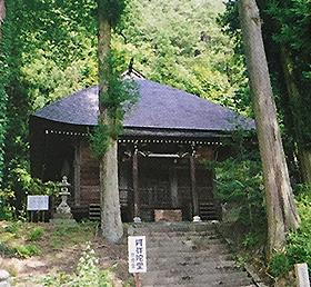 旧阿弥陀堂(無量寺)
