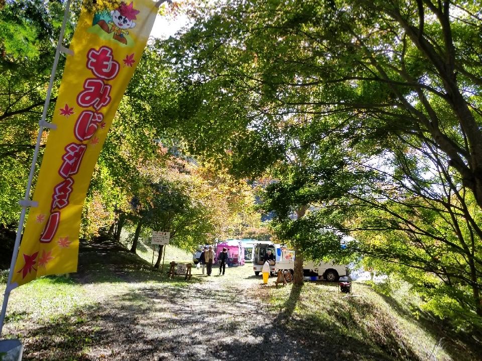 竹の尾広場の売店は、駐車場から橋をわたった先にありますよ!