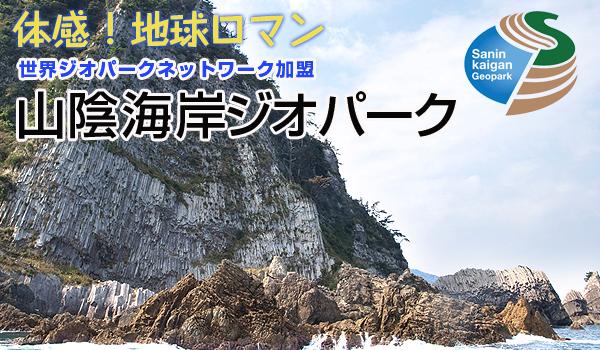 香住の観光情報おしらせ、香美町観光協会です