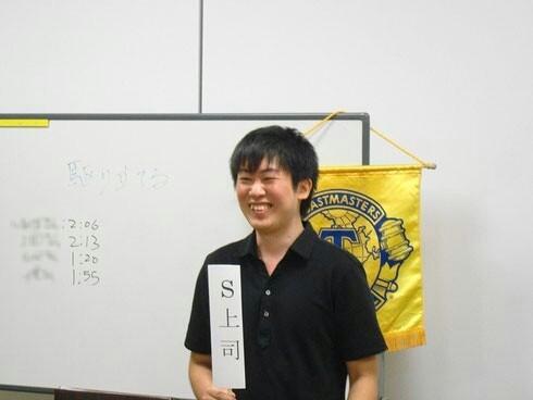 第92回市川スマイルトーストマスターズクラブ 例会写真2