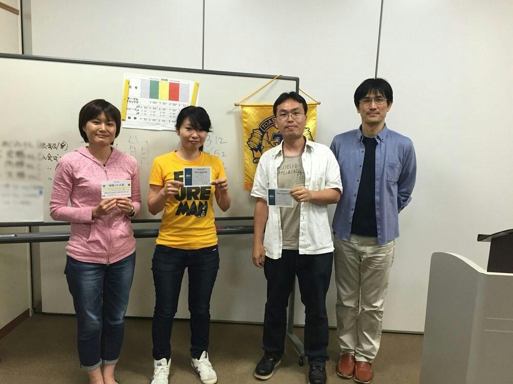 第140回市川スマイルTMC受賞者発表