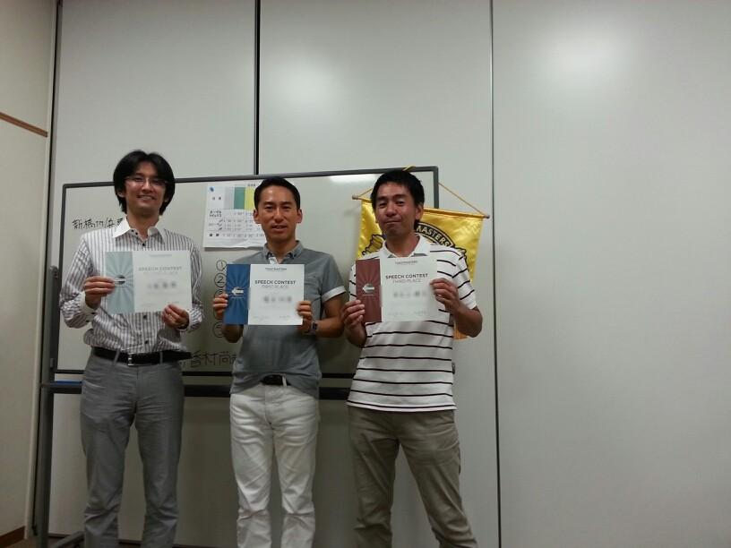論評コンテスト受賞者発表