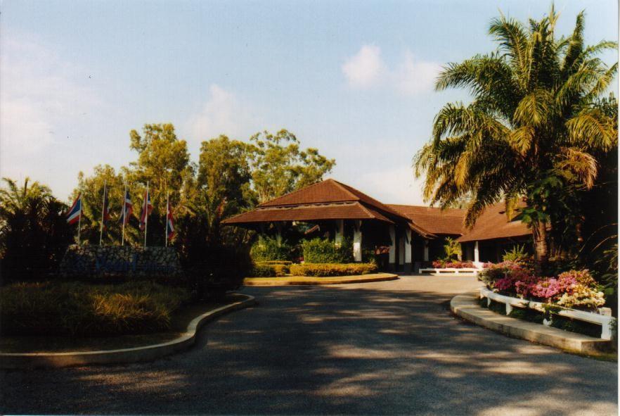 Hotel Pearl Village, Nai Yang / Phuket
