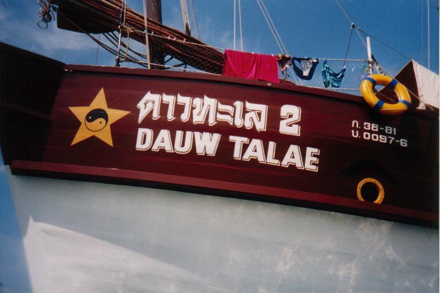 Dauw Talae II