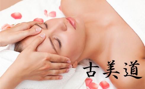 kobido-nice-massage-japonais-visage-buste-cou