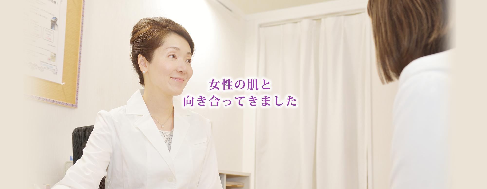 ピアス 病院 福岡