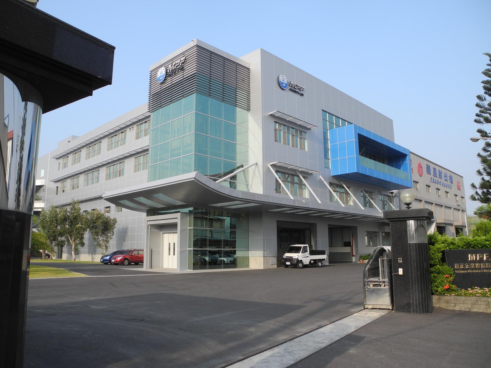 MPF Drive Fabrik in Tainan
