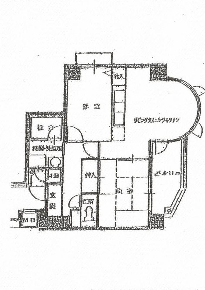 2LDK(〇〇6号室)