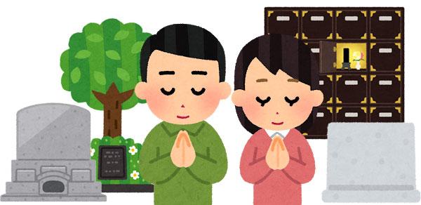 札幌や石狩でお墓を建てたい方に 種類別・お墓のお値段の目安と選び方をお伝えします。