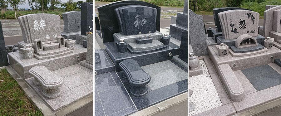札幌や石狩でお墓を建てたい方に 石でお墓の印象が変わる!墓石の賢い選び方