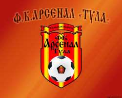 Simbolo dell'Arsenal Tula in passato