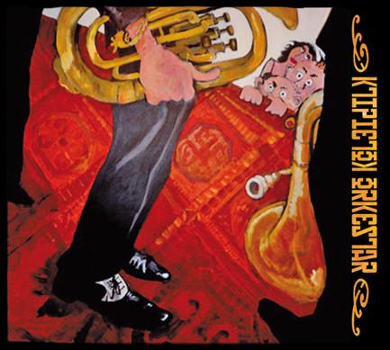 Ktipietok Orkestar - 2011 - En vente à 10€