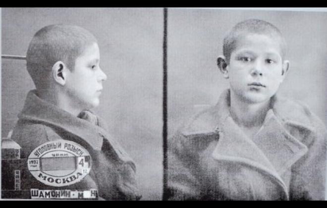 Mischa Schamonin im Gefängnis, 1937