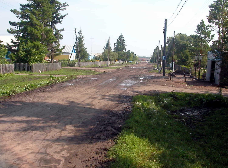 Die Dorfstraße (2003)