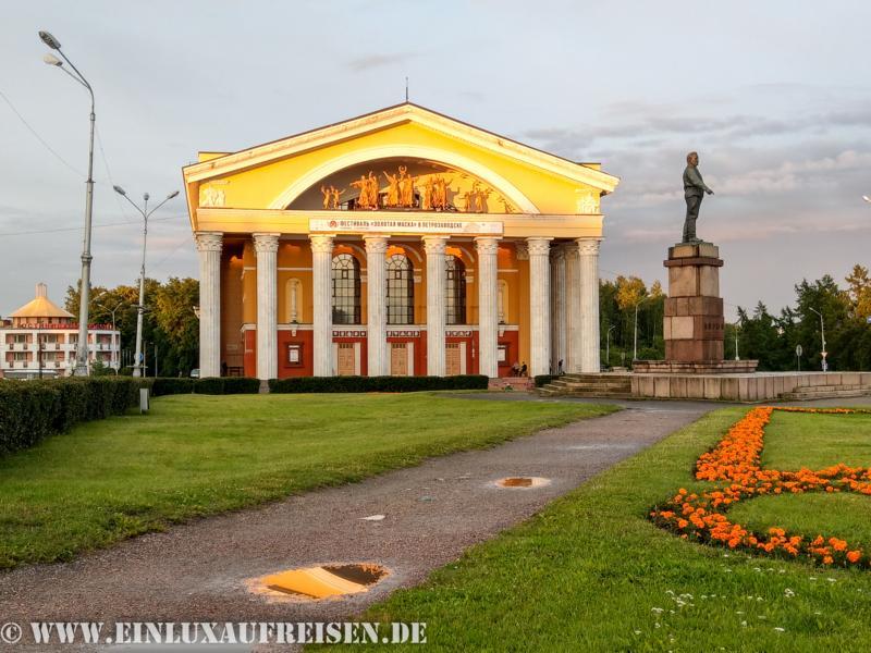 Theater Petrozavodsk