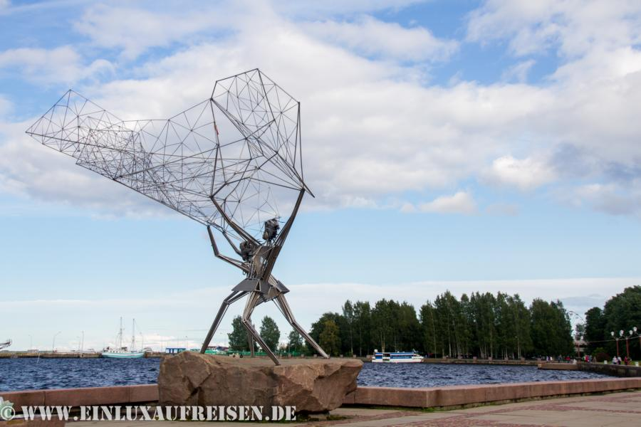 Hafen Petrozavodsk