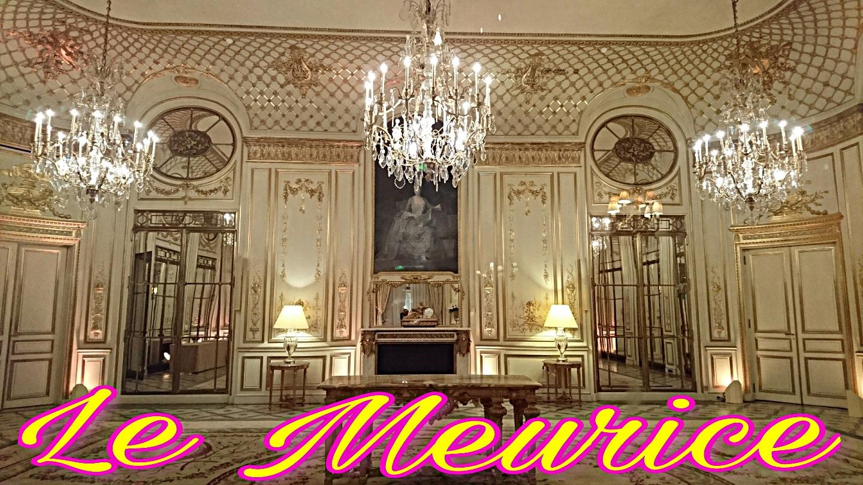 Bienvenue au Palace