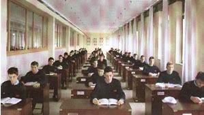 Studiamo insieme