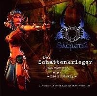 CD Cover Der Schattenkrieger 5