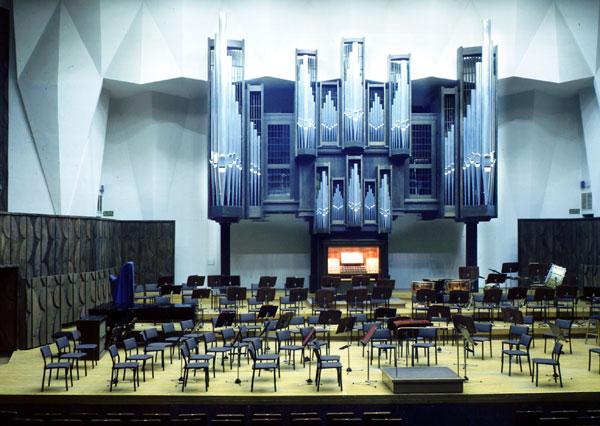 Lublin Philharmonie