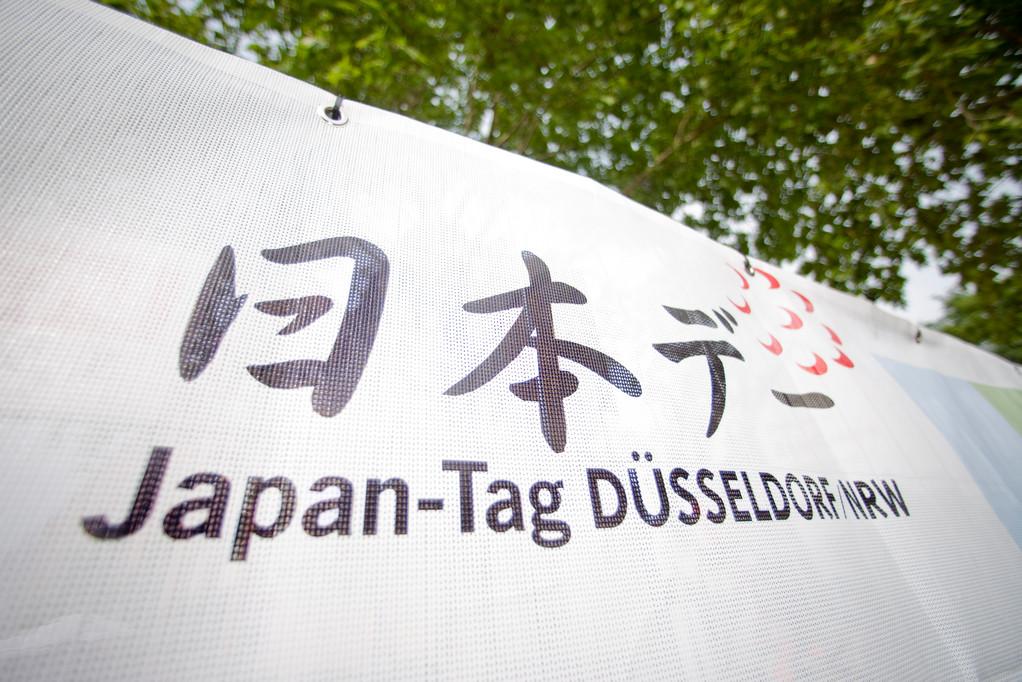 Japan-Tag Logo © Düsseldorf Marketing & Tourismus GmbH
