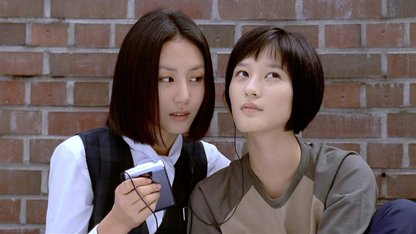 Whispering Corridors 2 - Memento Mori (1999)
