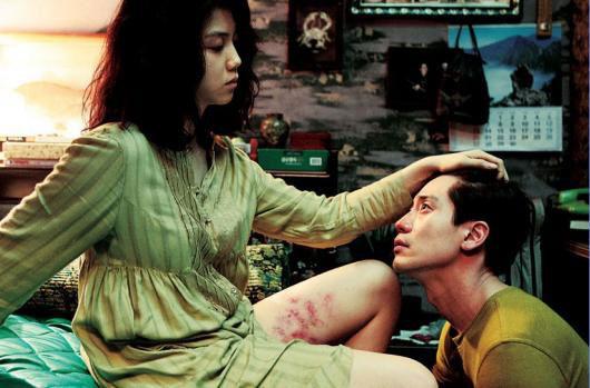 Thirst - Ceci Est Mon Sang (2009)