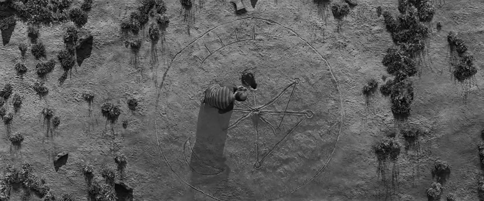 La Particule Humaine (2017)