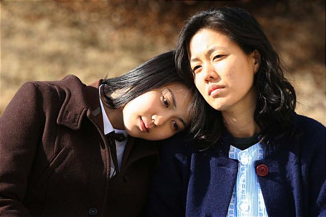 Whispering Corridors 4 - Voice (2005)