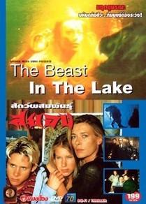 La Créature Du Lac