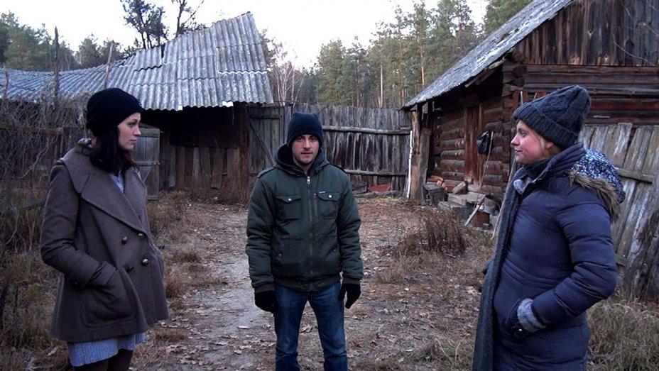 Ghoul - The Ukrainian Cannibal (2015)