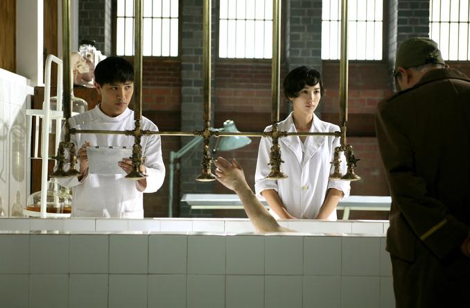 Epitaph (2007)