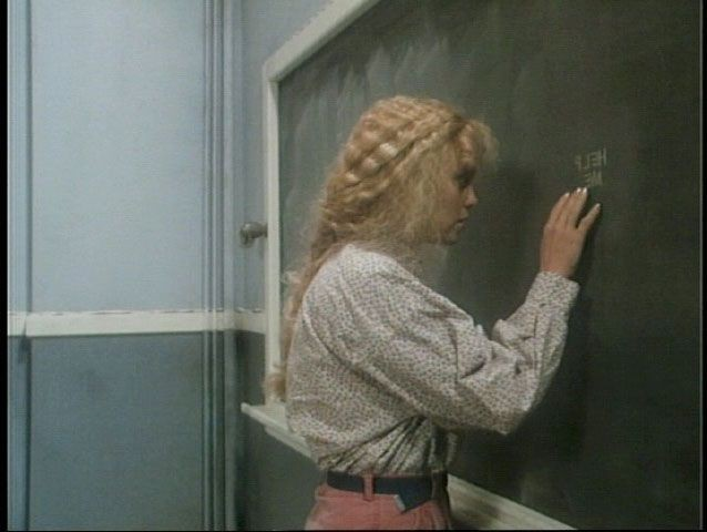 Le Bal De L'Horreur 2 - Hello Mary Lou (1987)