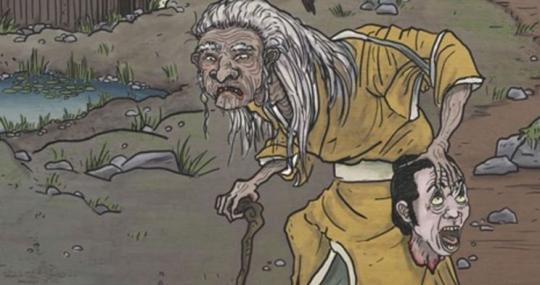 Yama-Uba - Mythe & Légendes Urbaines
