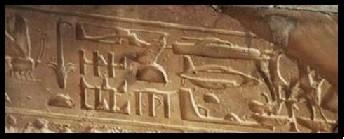DES OVNI SUR DES PEINTURES ANCIENNES / Mythes & légendes urbaines