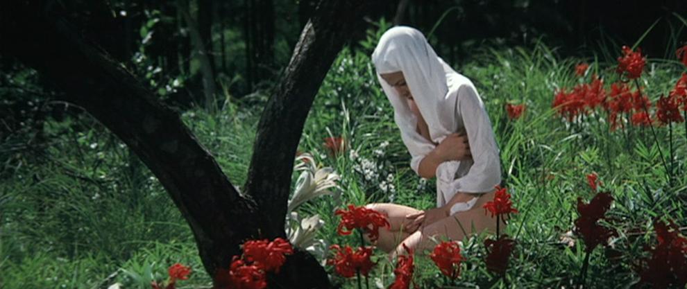 Femmes Criminelles (1968)